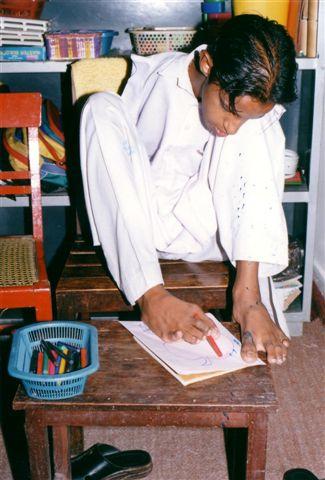 Amir Alam